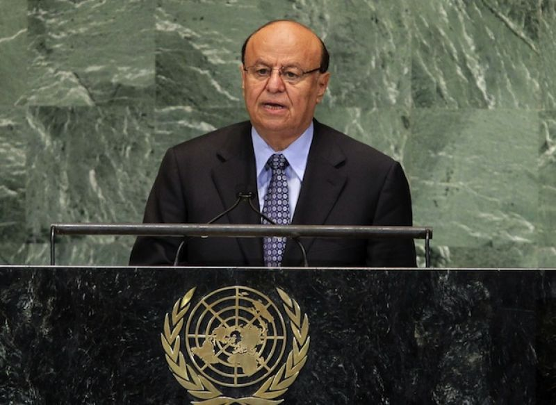 His Excellency Abdrabuh Mansour Hadi Mansour, President of the Republic of Yemen addresses the United Nations at the 67th United Nations General Assembly in the UN building in New York City on September 26, 2012. UPI/John Angelillo